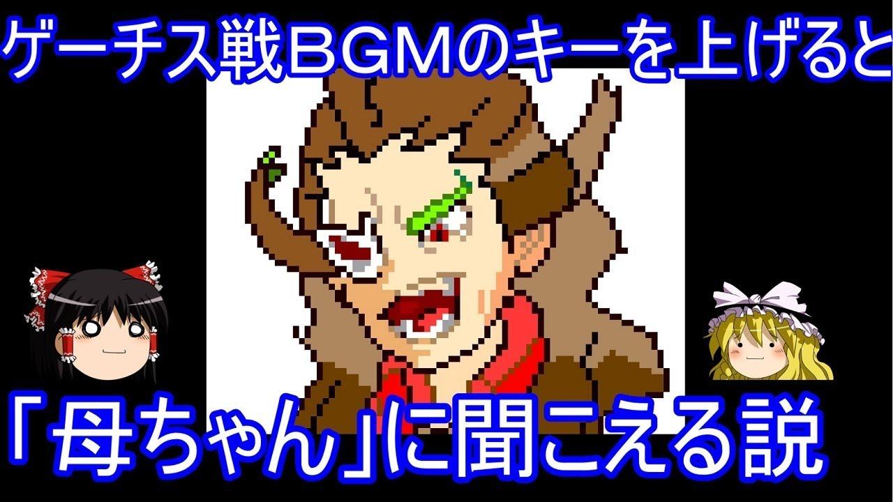 ポケモン 伝説 bgm