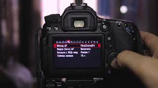 Настройка фотокамеры для съемки видео (DSLR Canon 70d) Перезалив