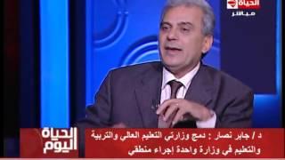 بالفيديو.. جابر نصار: دمج وزارتي التعليم والتعليم العالي منطقي