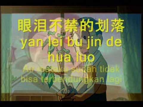 Sheng Re Li Wu - JiangTao - Translate Indonesian by Iwj 2013 - With Lyric Text