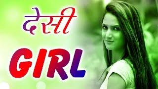 Desi Girl | Miss Ada ,Jaji King | Latest Haryanvi Songs Haryanavi 2017