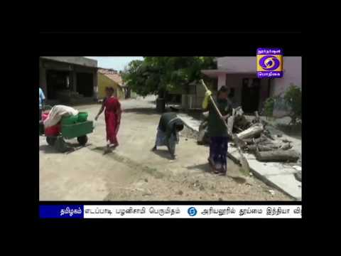 GROUND REPORT - TAMILNADU - PM SWACHCH BHARATH MISSION - DHARMAPURI 21-09-2018