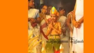 Chettikulangara Kuthiyottam Song..