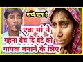 #मां_ने_गहना_बेच_दि_बेटा_को_गायक_बनाने_के_लिए Singer Satish Kumar का सुनिए कहानी बहुत गरीब हैं
