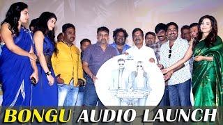 Bongu Audio Launch