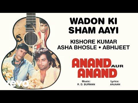 Wadon Ki Sham Aayi - Anand Aur Anand | (Official Audio)