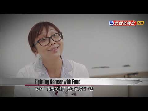 Tasty and nutritious meals keep cancer patients fighting