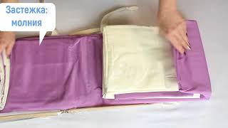 видео Постельное белье из софткоттона