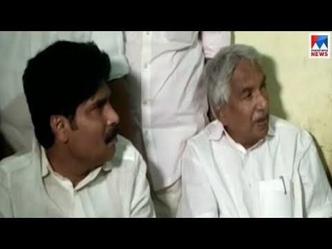 Kozhikode cpm attack case - Oomman Chandy
