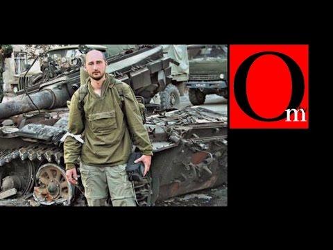 Война на Украине - шокирующие видео смотреть онлайн