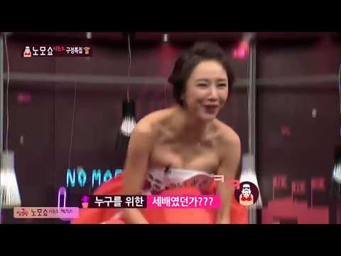 Korean women nude naked gallery
