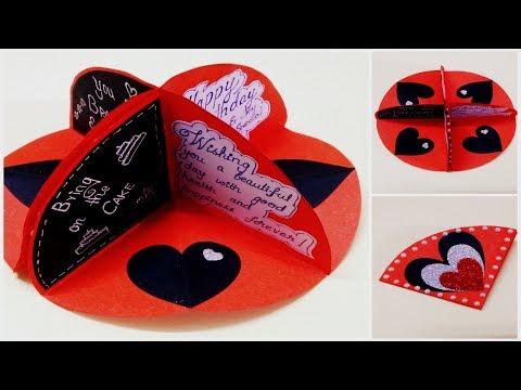 Beautiful Handmade Birthday Card Handmade Greeting Card