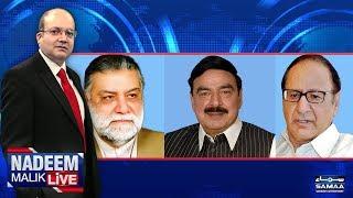 Nawaz Sharif Ka Bayan, Gaddari Ya Kuch Aur? | Nadeem Malik Live | SAMAA TV | 14 May 2018