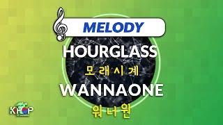 [KPOP MR 노래방] 모래시계 - 워너원 (With Melody Ver.)ㆍHOURGLASS - WANN…