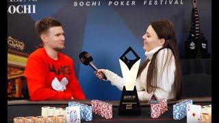 SPF Winter: Богдан Смирнов чемпион турнира Нокаут Баунти