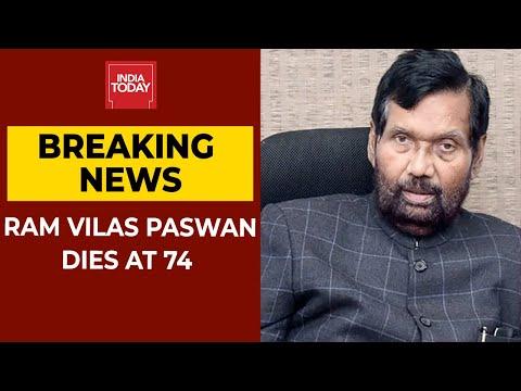 Ram Vilas Paswan Passes Away At 74 | Breaking News | India Today