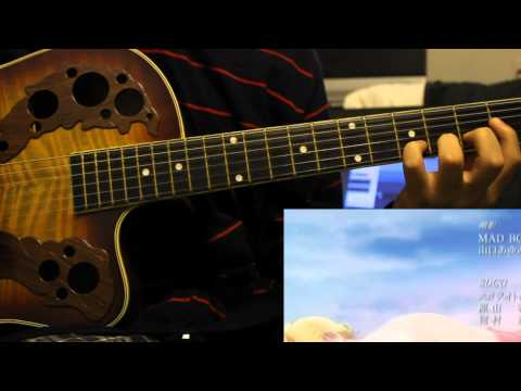 ブトゥーム!BTOOOM! Ending  (Guitar Cover) Aozora (Blue Skies)