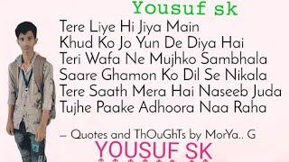 tere liye hi jiya main | Tum Hi Ho Whatsapp status Arijit Singh