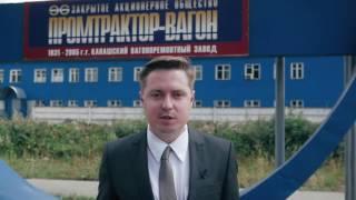 Дмитрий Семёнов по-честному #Выпуск3 #Канаш