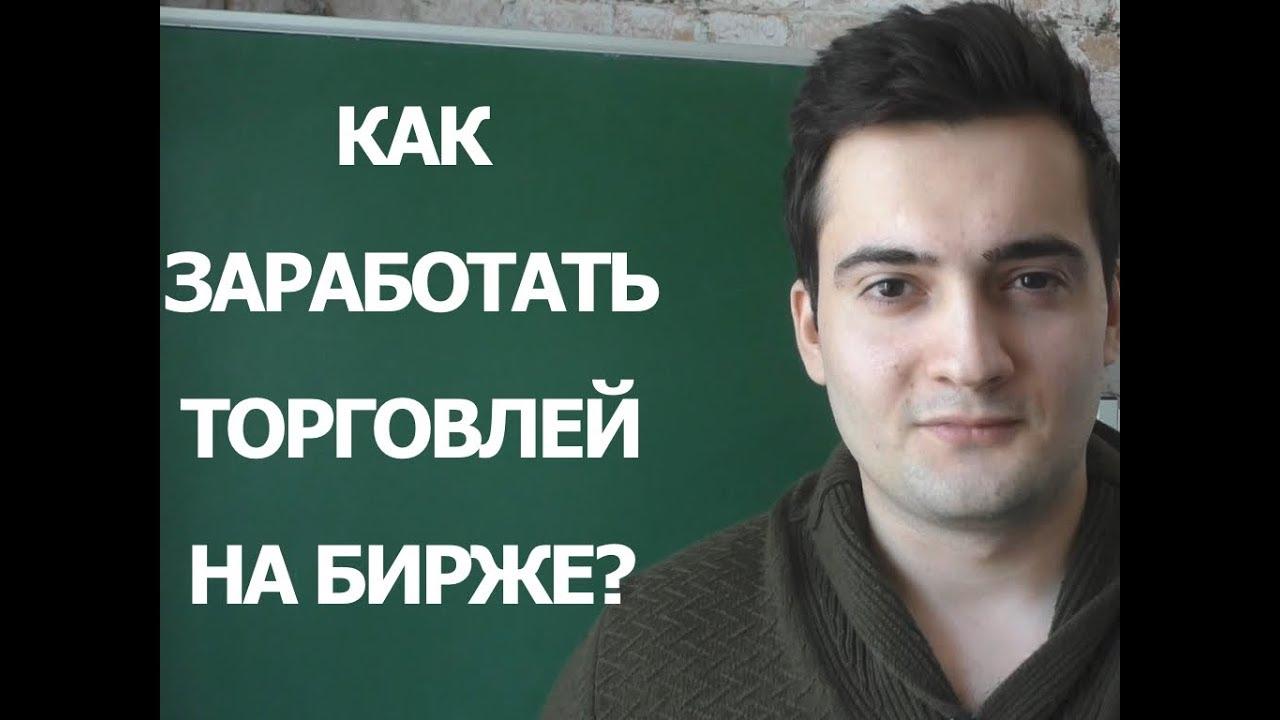 Зарабатывайте Дополнительные Деньги в Казахстане | дополнительный автоматический заработок