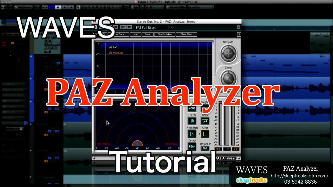 how to use paz analyser