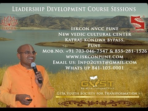 Introduction to Leadership Development Course