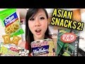 ASIAN SNACKS FROM YOUR CHILDHOOD #2