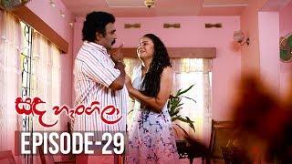 Sanda Hangila | Episode 29 - (2019-01-18) | ITN Thumbnail