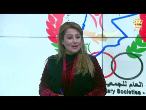 نتائج سحب الإصدار العادي لليانصيب الخيري الأردني رقم 20  بتاريخ 21-9-2020 مكان الاستعلام عن النتيجة سحب اليانصيب الخيري الاردني 21 أيلول / سبتمبر 2020