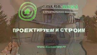 видео Вентиляция коттеджа: этапы создания