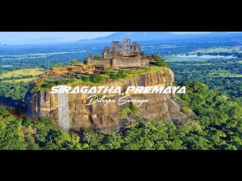 Siragatha Premaya - 11-11-2017