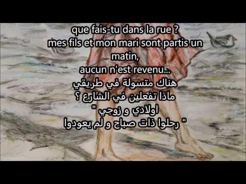 La chanson D'Idir ' pourquoi cette pluie ? parole en français et traduction en arabe