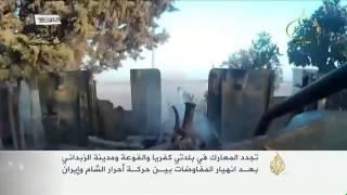 فيديو.. المعارضة السورية تسيطر على الصواغية بريف إدلب