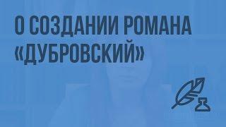 видео Творчество Н.Г. Чернышевского. Литература 10 класс