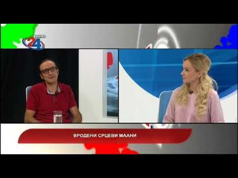 Македонија денес - Вродени срцеви маани