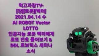먹고자장TV-[장][로…