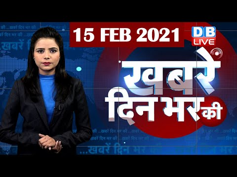 dblive news today | din bhar ki khabar, news of the day, hindi news india,latest news,kisan #DBLIVE​