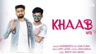 Khaab (Motion Poster) Narinder