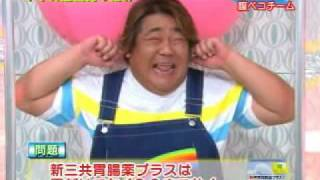 石塚英彦 vs 伊吹吾郎ちゃん。「おねえちゃん、眼が怖~い!」