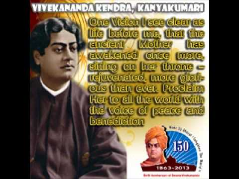 Bhuvan Mandale Nava Yuga Mudayatu Sada Vivekanandamayam