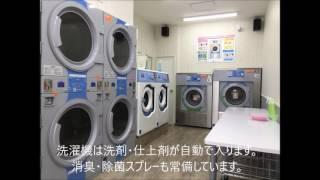 大田区中央の大型コインランドリーQueen'sWash大田中央店です。 ふとん...