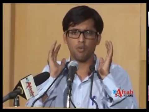 Anyone can crack civil services exam by Ansar Shaikh IAS : Kawish Foundation Aurangabad