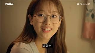 [시험기간/공부자극] 에이틴 김하나 공부 장면 모음
