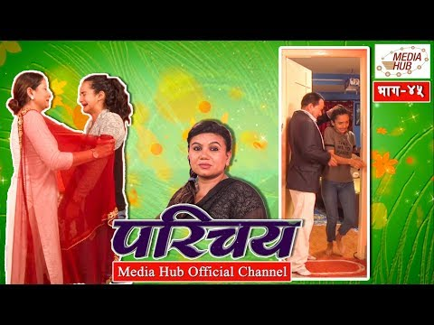 Prichaya, Episode-45, 16-September-2018, By Media Hub Official Channel thumbnail