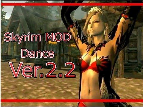 скачать мод танцы в скайриме - фото 4