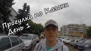 видео Чебоксары и окрестности за 3 дня