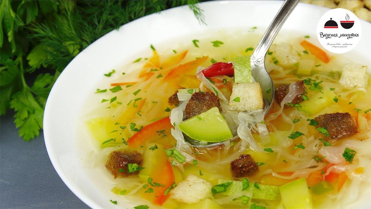 Как приготовить овощной бульон. Рецепты супов на бульоне 41