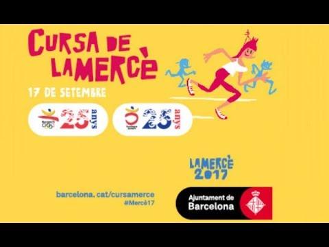 CURSA DE LA MERCÈ 2017 - BARCELONA