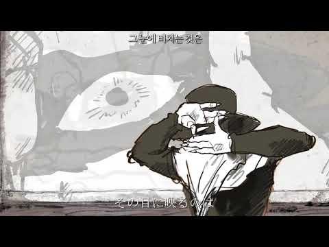 【ビアンカ】ドラマツルギー(드라마트루기) 불러보았다 歌ってみた