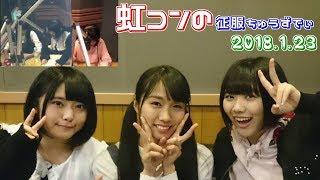 出演:虹のコンキスタドール 的場華鈴、清水理子、岡田彩夢.